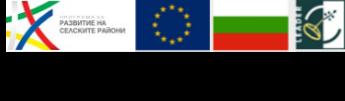 МИГ Преспа — Развитие на селските райони — Чепеларе, Баните, Лъки